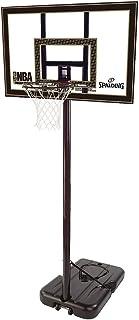 (スポルディング) SPALDING 【メーカー直送品】バスケットゴール