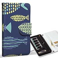 スマコレ ploom TECH プルームテック 専用 レザーケース 手帳型 タバコ ケース カバー 合皮 ケース カバー 収納 プルームケース デザイン 革 魚 シルエット 青 010782