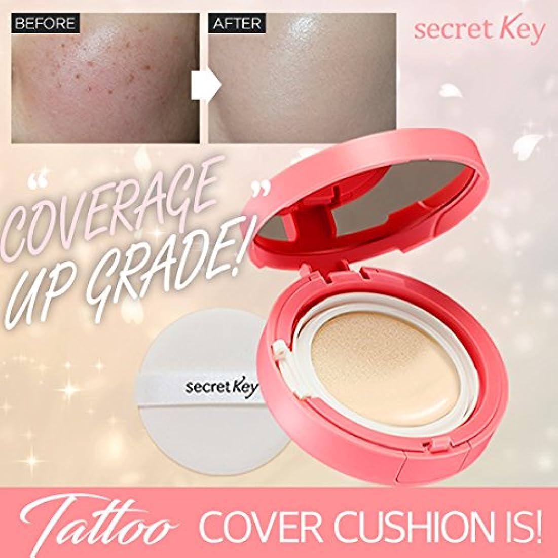 刈る存在する恐れるSecretkey シークレットキー タトゥーカバークッション14g ピンクエディション 期間限定 Tattoo Cover Cushion Pink Edition 海外直送品 (ナチュラルベージュ23号)
