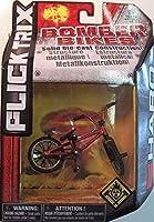[スピン マスター]Spin Master Flick Trix Diecast Bomber Bikes Haro Bikes 20046758 [並行輸入品]