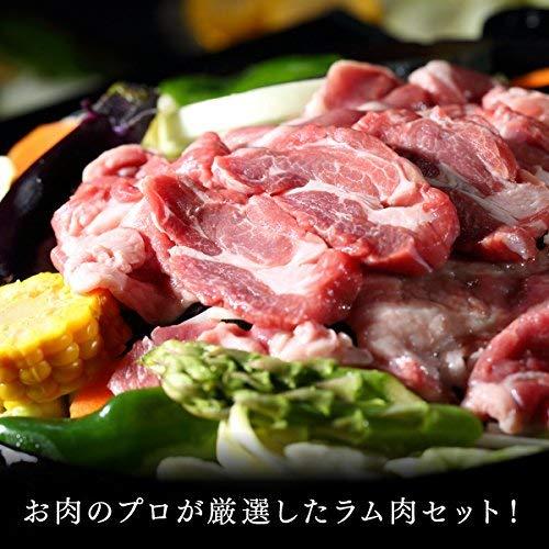 肉のあおやま4種のラムを食べ比べ!ジンギスカン・ラム肉セット800g(焼肉肉焼き肉バーベキューBBQバーベキューセット)