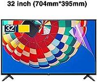 DPPAN 32インチ液晶保護フィルムテレビモニター用、スーパークリア アンチブルーライト スクリーンセーバー、目を守る 保護フィルム 反射防止LCD用,B