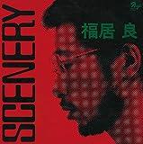 【Amazon.co.jp限定】SCENERY [NIPPON JAZZ SPIRITS-和ジャズ傑作選-2021]【期間限定価格盤】