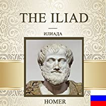 an analysis of the heroism in the iliad by homer