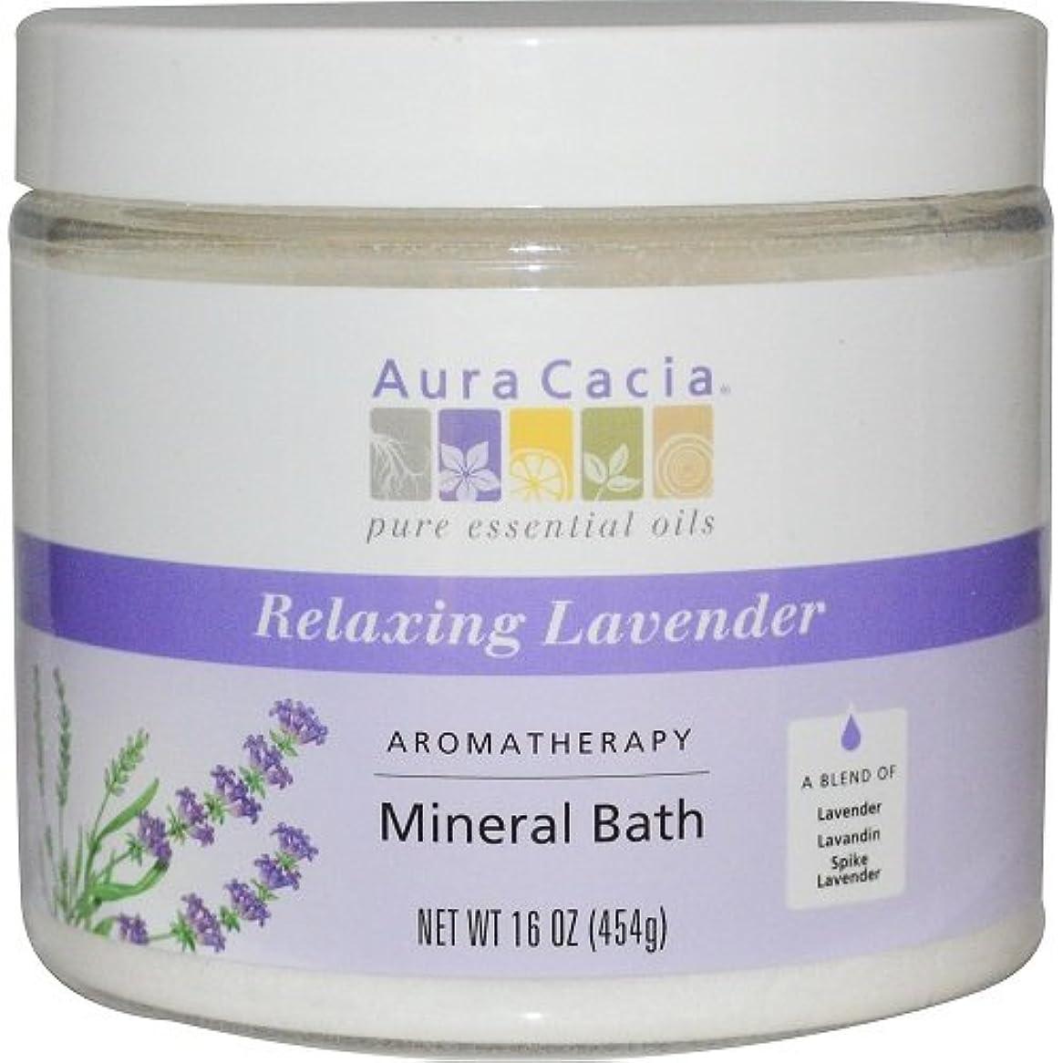 ジム販売員順応性のあるAura Cacia - Aromatherapy Mineral Bath, Relaxing Lavender - 16 oz (454 g)