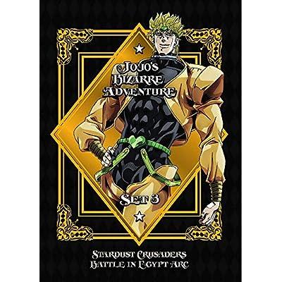 JoJo's Bizarre Adventure Set 3 DVD