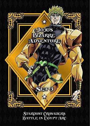 JoJo's Bizarre Adventure Set 3: Stardust Crusaders: Battle In Egypt (DVD)