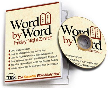 Word By Word Book of Friday Night Zmirot - Essential Bible Study Book Tool