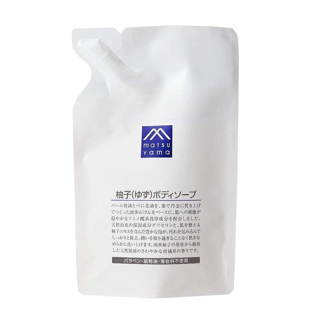 専ら事パットM-mark 柚子(ゆず)ボディソープ 詰替用