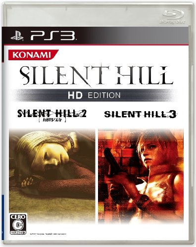 Silent Hill HD Collection [Remastered] PS3 JPN/ASIA