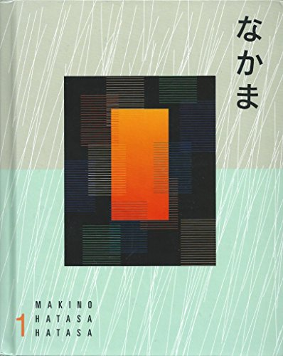 Nakama 1: Japanese Communication, Culture, Context (English and Japanese Edition)