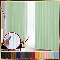 窓美人 1級遮光カーテン&UV・遮像レースカーテン 各2枚 幅100×丈90cm 幅100×丈88cm パステルグリーン リュミエール 断熱 遮熱 防音 紫外線カット