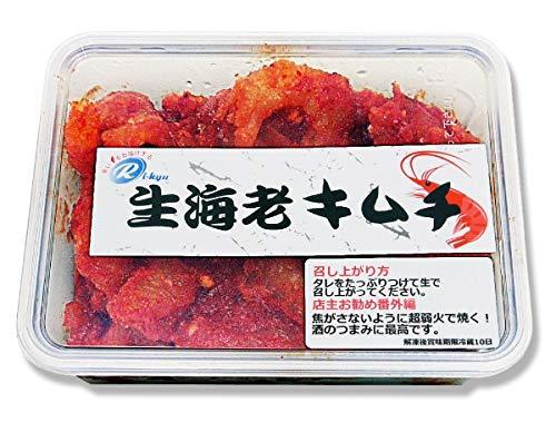 【冷凍】焼いても美味しい海老キムチ 500g(むき身)