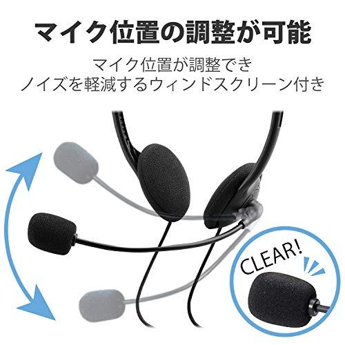 『エレコム ヘッドセット マイク USB 両耳 オーバーヘッド 1.8m HS-HP27UBK』の7枚目の画像