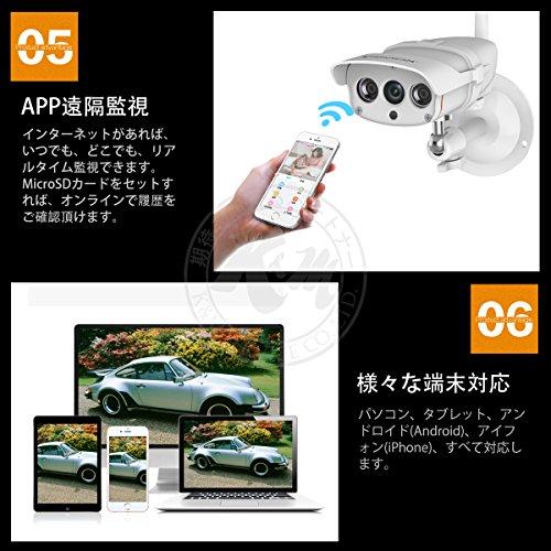 KMサービス『ネットワーク防犯カメラ(C7816WIP)』