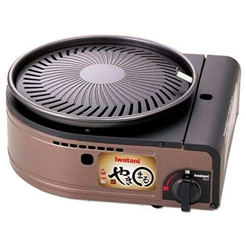 KBBQ-PRO SUPER-BBQ Delicious Grill Meat Gourmet Indoor Korean BBQ-PRO SUPER-BBQ Barbecue Barbeque Butane Smokefree Best Small Round