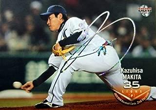 BBM 埼玉西武ライオンズ 牧田和久 ホロ箔 サイン カード 50枚限定 2013 ベースボールマガジン社