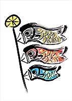 igsticker ポスター ウォールステッカー シール式ステッカー 飾り 841×1189㎜ A0 写真 フォト 壁 インテリア おしゃれ 剥がせる wall sticker poster 012891 こいのぼり 節句 こどもの日