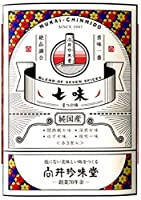 ポケット七味(4つの味×各3食入)純国産原料使用