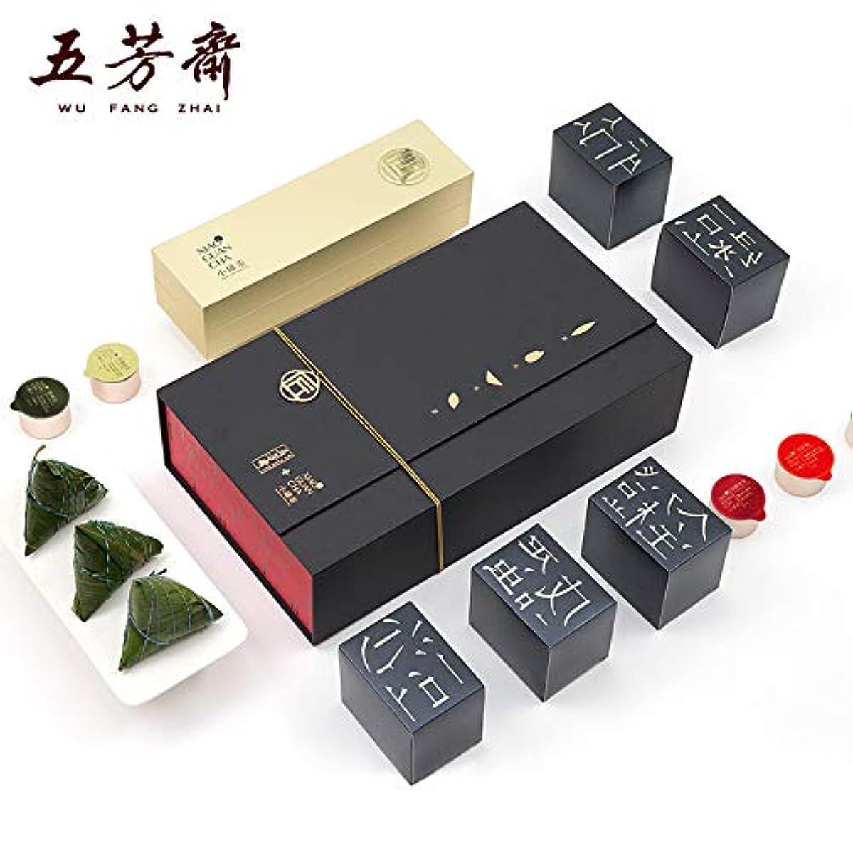 Wufangzhai x small pot tea big red robe Jasmine Tieguanyin frozen top oolong tea dumplings Dragon Boat Festival gift
