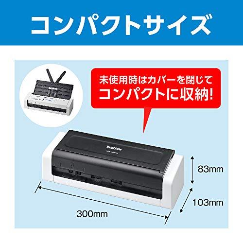 brotherスキャナーADS-1700W(25ppm/無線LAN/ADF)