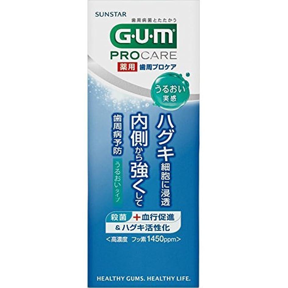 スライム楽観お[医薬部外品] GUM(ガム) 歯周プロケア 歯みがき うるおい実感タイプ ミニサイズ トライアル 48g <歯周病ケア ハグキケア 高濃度フッ素配合1450ppm>