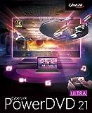 CyberLink PowerDVD 21 | Ultra | PC | Código de activación PC enviado por email