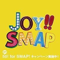 Joy!! by SMAP (2013-06-05)