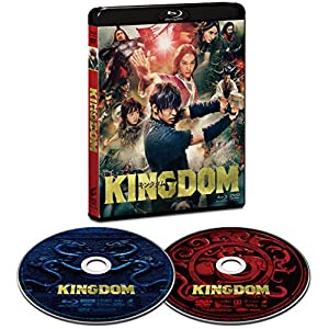 """キングダム ブルーレイ&DVDセット(通常版) [Blu-ray]"""""""
