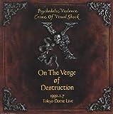 Songtexte von X JAPAN - On the Verge of Destruction