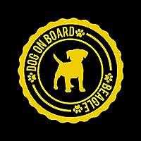 DOG ON BOARD ビーグル カッティング ステッカー イエロー 黄