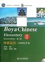 Boya Chinese: Elementary vol.2