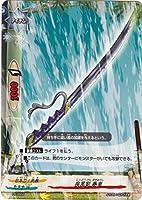 フューチャーカードバディファイト 疾風剣 巻嵐 PR/0055 プロモ
