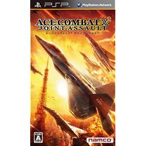 """エースコンバットX2 ジョイントアサルト - PSP"""""""