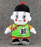 N/C Muñeca De Dibujos Animados Toy Ball Dragon Ball Z Peluches Goku Master Plush Doll Kids Baby Toy 30Cm