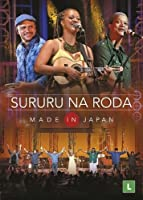 Made in Japan / [DVD]