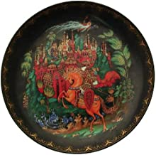 Bradford Exchange c1988 Ruslan and Ludmilla Russian Legends Collection Alexander Pushkin Plate CP1625