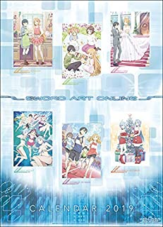 Sword Art Online The Movie Ordinal Scale Calendar Official Anime 2019 [Japan Import]
