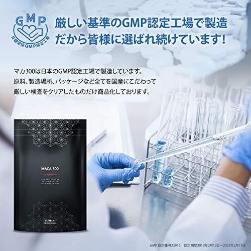 日本マカMACA300マカ亜鉛アルギニンシトルリンサプリ30日分栄養機能食品