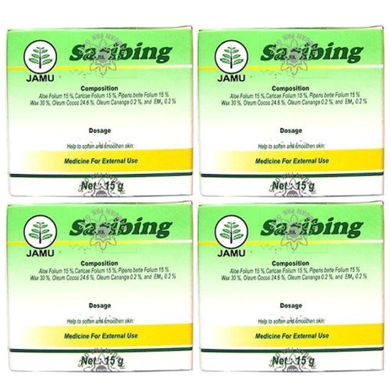 トランクトムオードリース処方するSaribing(サリビン)ビューティー クリーム 15g 4個セット [並行輸入品][海外直送品]