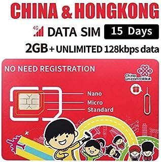 Prepaid Daten SIM Karte, für China und Hongkong, mobiles Breitband, 4 GB, 4G LTE, 15 Tage