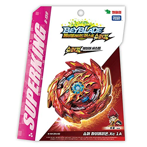Youngtoys SUPERKING B-159 Booster Super Hyperion.XC 1A