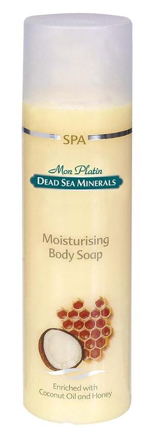 なめらかクロスソーダ水ココナッツと蜂蜜で強化の全身しっとり石鹸 500mL 死海ミネラル Moisturizing Body Soap Enriched with Coconut and Honey