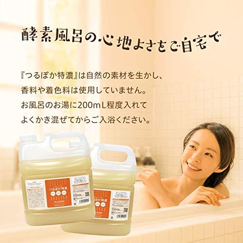 「自宅で簡単酵素風呂」つるぽか特濃国産の米ぬかと昆布を発酵させた自然派酵素入浴液約20回分(1回200mL使用)うるおいしっとり保湿冷え性発汗温活入浴剤全身美容