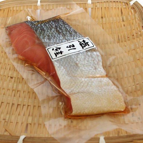 【父の日 プレゼント・カード付】塩引き鮭 切り身・大 2切入×3点セット/新潟村上の伝統の一品