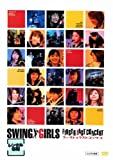 SWING GIRLS FIRST&LAST CONCERT [DVD] image