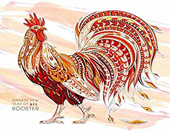 Aofire Colorful Rooster Diamond Painting Kits for Adults Kids Trible Ethnic Fiery Rooster Grunge African Totem Tattoo Painting by Number Diamond Dotz 5D Crystal Gem Arts Wall Decor 12x16 Inch