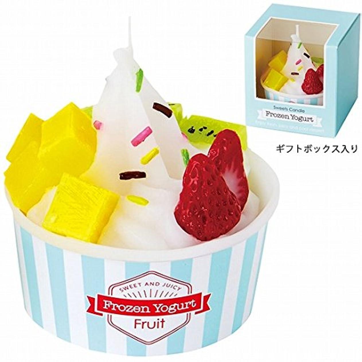 集中的な矢印フェザーkameyama candle(カメヤマキャンドル) フローズンヨーグルトキャンドル 「フルーツ」 4個セット(A4670520)