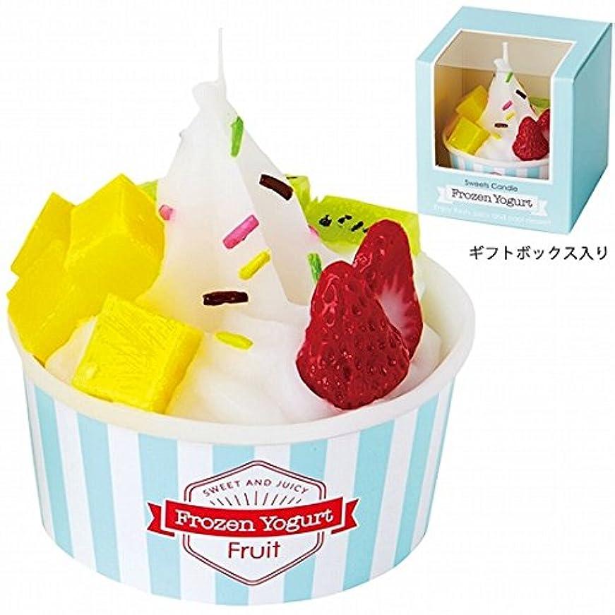ガレージマーチャンダイジングやがてkameyama candle(カメヤマキャンドル) フローズンヨーグルトキャンドル 「フルーツ」 4個セット(A4670520)