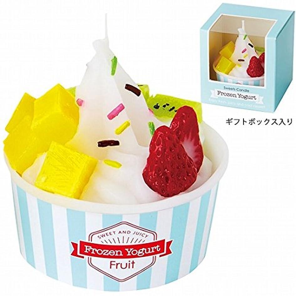 匿名遠近法安定しましたkameyama candle(カメヤマキャンドル) フローズンヨーグルトキャンドル 「フルーツ」 4個セット(A4670520)